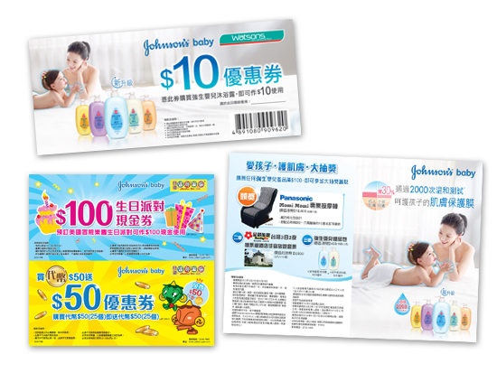Johnson Baby Bath Program