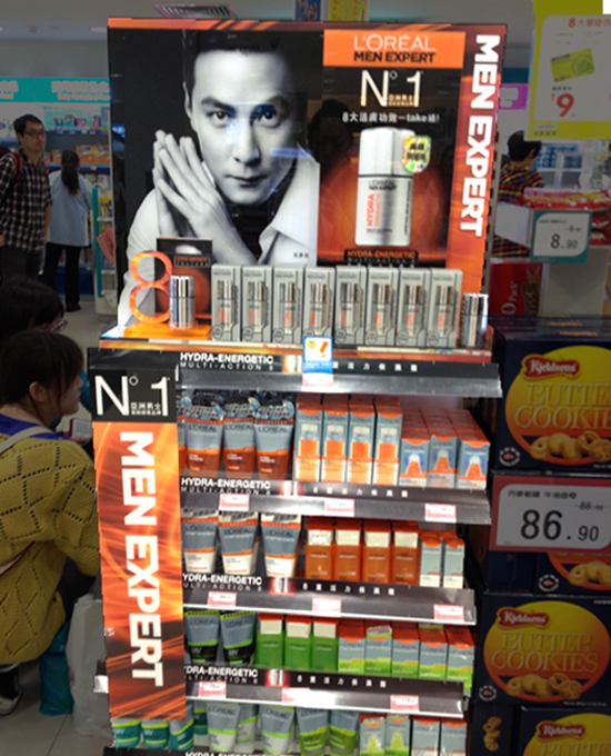 l u2019oreal men expert display