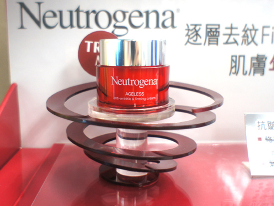 neutrogena ageless program