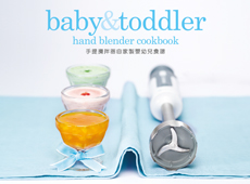 Kenwood baby & toddler hand blender cookbook