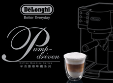 DeLonghi Coffee Machine Brochure