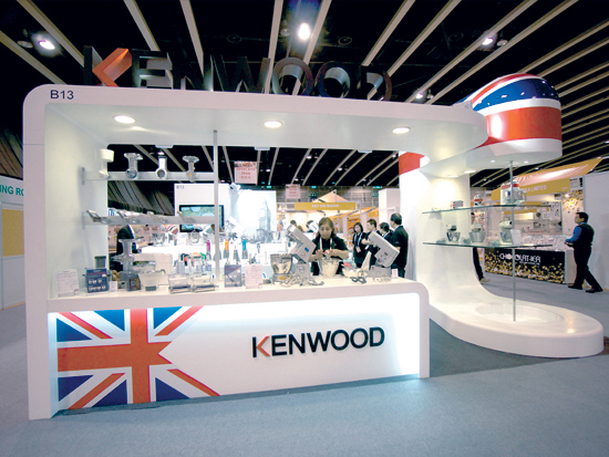 KENWOOD Bakery Expo Booth | Keenova