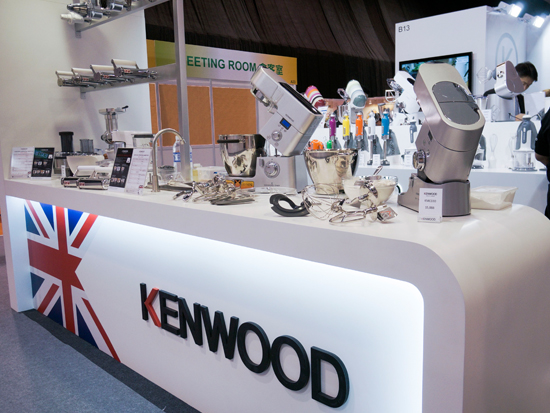 kenwood bakery expo booth