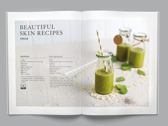 Natural & Beauty Cookbook