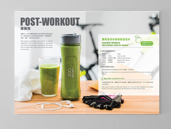 Sport Blender Recipes